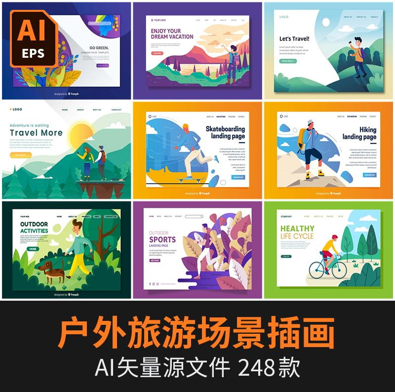 户外旅游场景人物扁平登录页网站场景大自然插画AI矢量设计素材