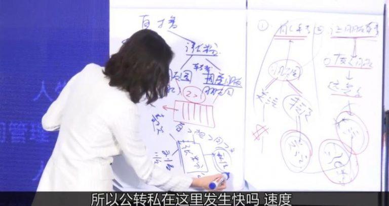 张萌萌姐视频号实战训练营:不会剪辑,毫无短视频经验...