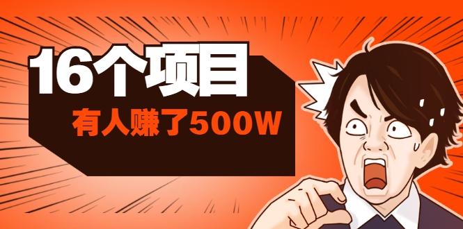 85块买100话费+拼多多10天薅20W+利用号码信息差有人赚了500W(...