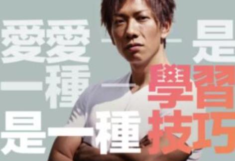 【铁牛延时】铁牛第10期「莮优特训营」